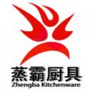 东莞市蒸霸厨具设备有限公司