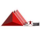 广州同大企业管理咨询有限公司