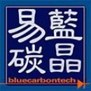 山东蓝晶易碳新能源有限公司