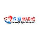 深圳市我愛我網絡科技有限公司