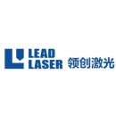 苏州领创激光科技有限公司