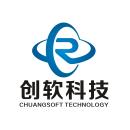 石家莊創軟網絡科技有限公司
