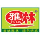 广东雅林食品有限公司
