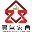 上海震名办公家具有限公司