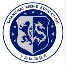 温州协和教育管理有限公司