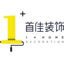 云南首佳装饰工程有限公司