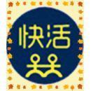 河南快活林游乐设备有限公司