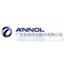 廣東安諾藥業股份有限公司