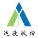 南通市达欣工程股份有限公司