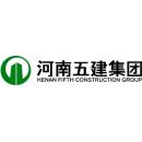 河南五建建設集團有限公司