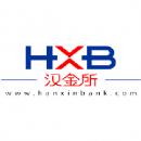 汉信互联网金融服务(武汉)股份有限公司