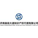 安徽聚信志成知识产权代理有限公司