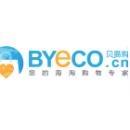 广州市贝易海淘电子商务有限公司