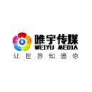 深圳市盐港明珠货运实业有限公司