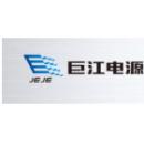 廣州魯洋電力工程設計有限公司