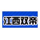 广州联合健康股份有限公司