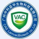 广州中科蓝华生物科技有限公司