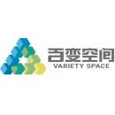 百變空間(北京)網絡科技有限公司石家莊分公司