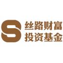 北京丝路财富投资基金管理有限公司