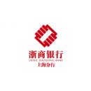 浙商银行股份有限公司上海分行