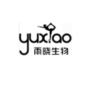 广州雨晓生物制品有限公司