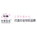 河南中奥毯业集团有限公司