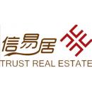 苏州信易居房地产经纪有限公司