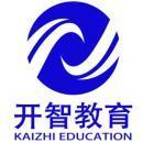 蘇州開智教育科技有限公司