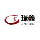 苏州璟鑫房地产营销策划有限公司