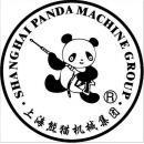 上海熊猫机械(集团)有限公司广东分公司