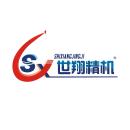 东莞市世翔精密机械制造有限公司