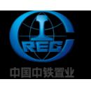 中鐵置業集團上海有限公司