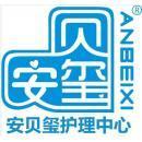 广州市贝昱玺教育信息咨询有限公司