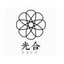 光合(北京)文化创意股份有限公司