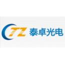 广东泰卓光电科技股份有限公司