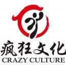 河南疯狂文化传播有限公司