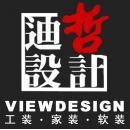 上海迪哲建筑裝飾工程有限公司
