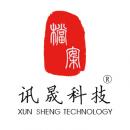 福州訊晟軟件技術開發有限公司