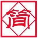 武汉江城致简装饰设计工程有限公司