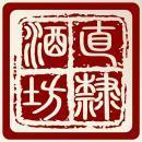 河北直隶酿酒科技有限公司