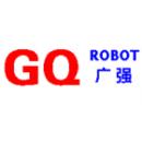 宁波广强机器人科技有限公司