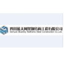 四川藍天網架鋼結構工程有限公司