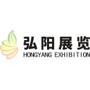 广州市弘阳展览服务有限公司