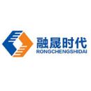 河南融晟时代商务信息咨询有限公司
