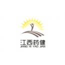 江西药健实业有限公司