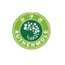 深圳市正源分子生物科技有限公司