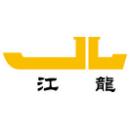 江龍船艇科技股份有限公司