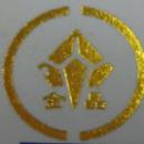 东莞金晶铸造材料有限公司