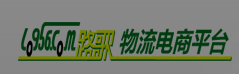 合肥維天運通信息科技股份有限公司