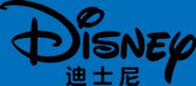 上海国际主题乐园有限公司第一分公司